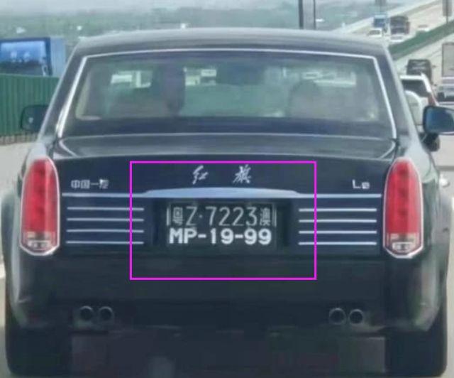 澳门首辆红旗L5,黑底双牌照,车牌号意义重大,让人看了心生敬意