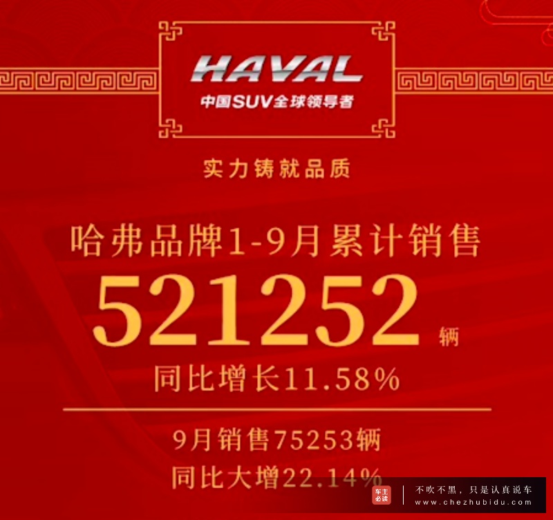 pingmukuaizhao 2019-10-11 xiawu7_z53