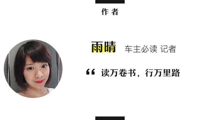 徐雨晴記者卡