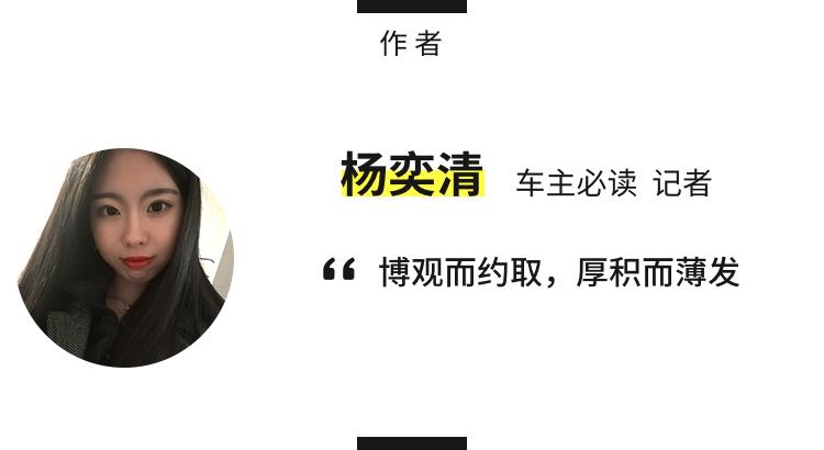 楊奕清-記者卡