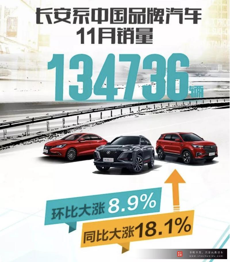 pingmukuaizhao 2019-12-11 xiawu12
