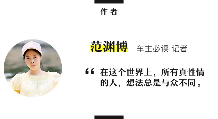 记者卡-范渊博