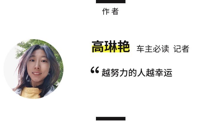 高琳艳 记者卡片