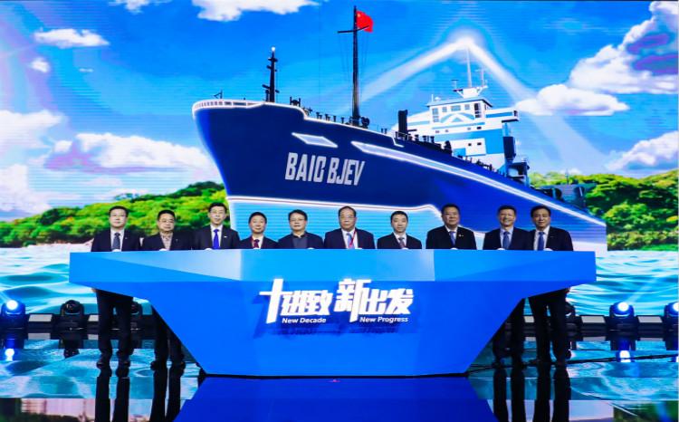 """北汽新能源发布""""2029计划"""",扣响""""卫蓝之旅2.0"""""""