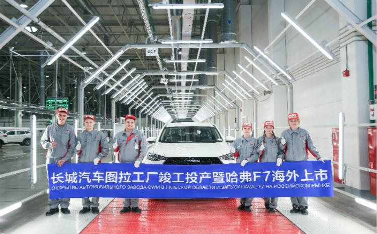 哈弗F7出海一周年 中国智造扬帆海外的成功范本(上)